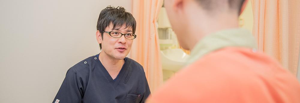 鍼灸治療に関する不安や疑問に答える鍼灸整骨治療の専門集団