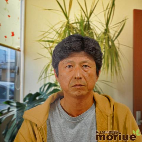 踵骨骨折後遺症の治療 長野県 山本 昌様